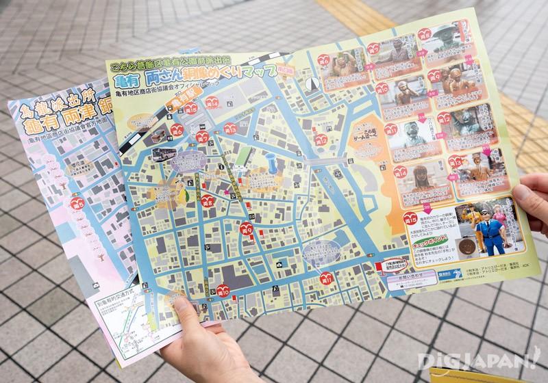 龜有兩津銅像巡遊地圖