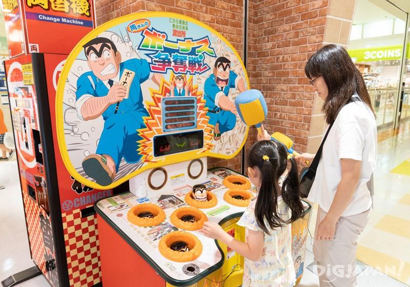Ryo-san whac-a-mole at KochiKame Game Park