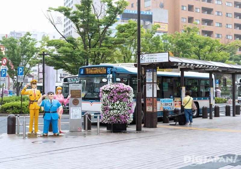 搭乘巴士前往立石・四木