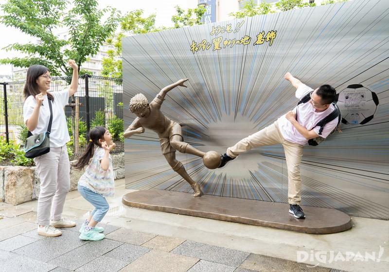 Captain Tsubasa Twin Shot statue, Tateishi