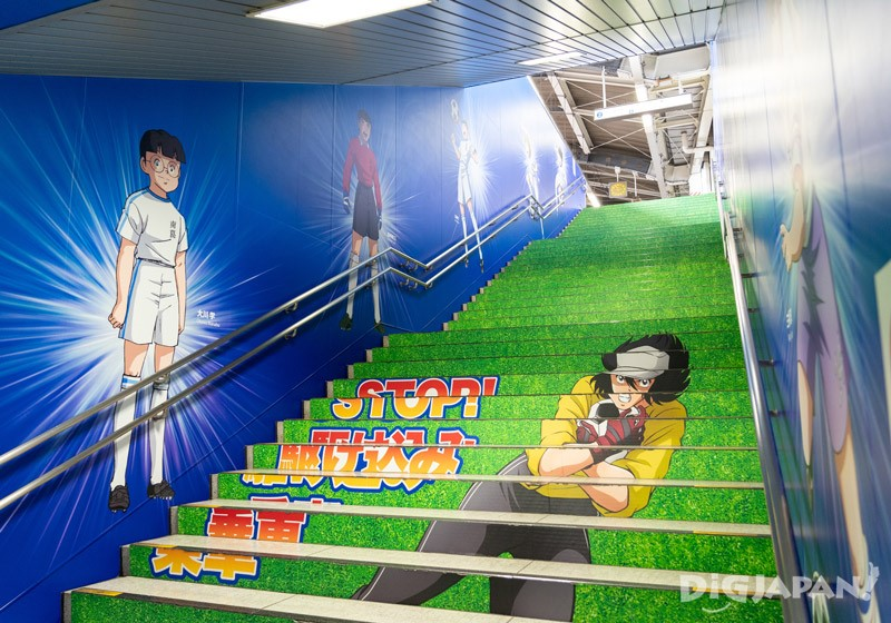 Captain Tsubasa in Yotsugi Station