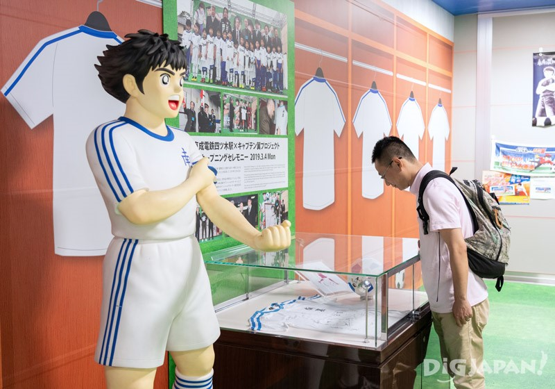Captain Tsubasa displays in Yotsugi Station