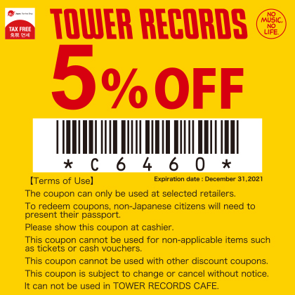 Special Discount Coupon from DiGJAPAN!