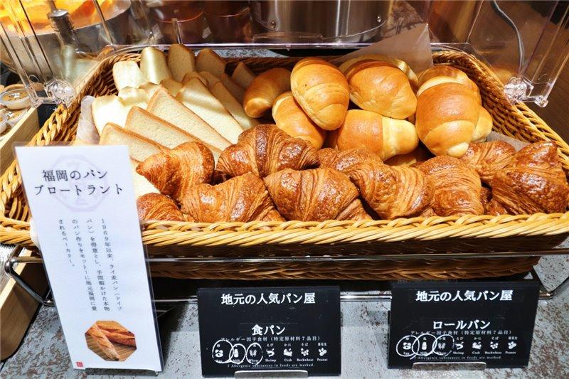三井花園飯店 福岡祇園