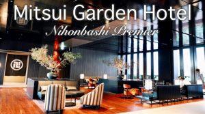 東京日本橋三井花園飯店