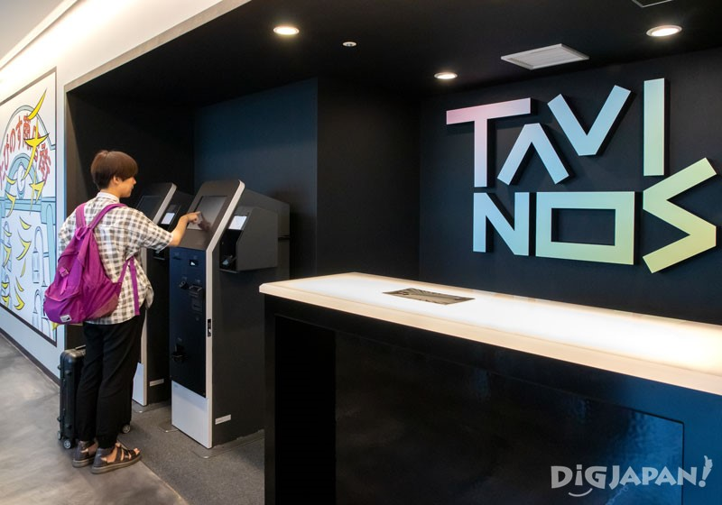 TAVINOS自助入住/退房手续办理机器01