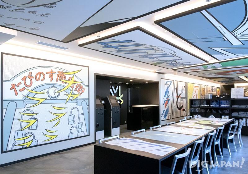 色彩鲜艳的TAVINOS大堂休息室
