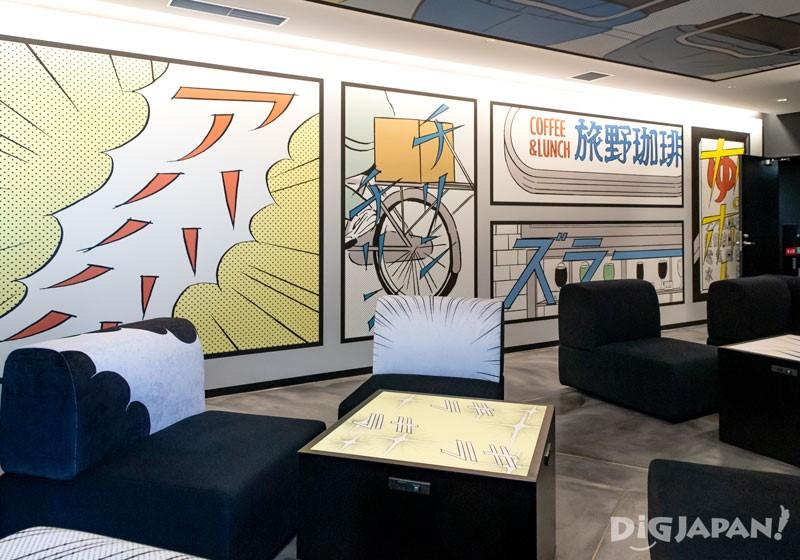 設計成日本傳統商店街的大堂休息室01