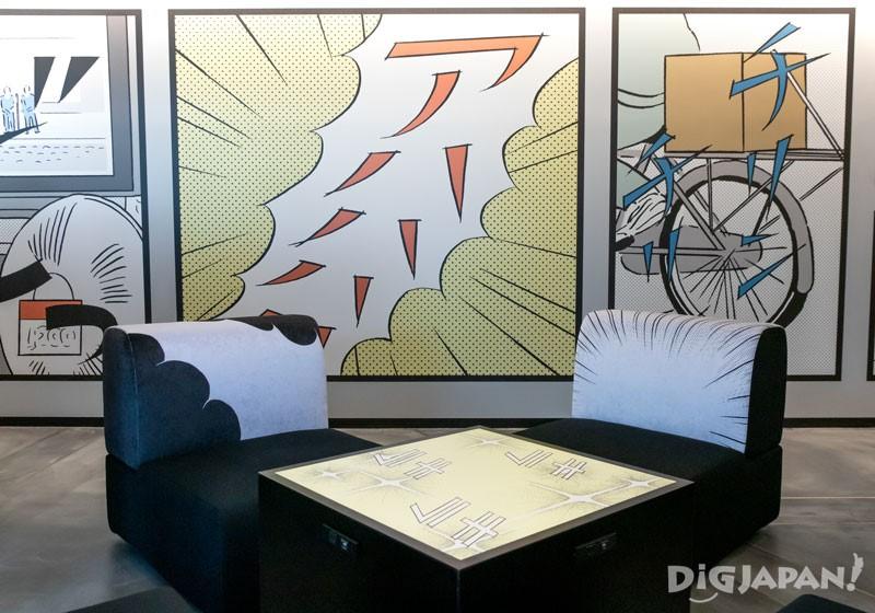 設計成日本傳統商店街的大堂休息室02