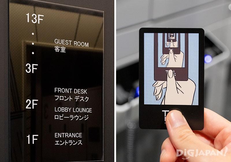 HOTEL TAVINOS濱松町的3F至13F為客房樓層
