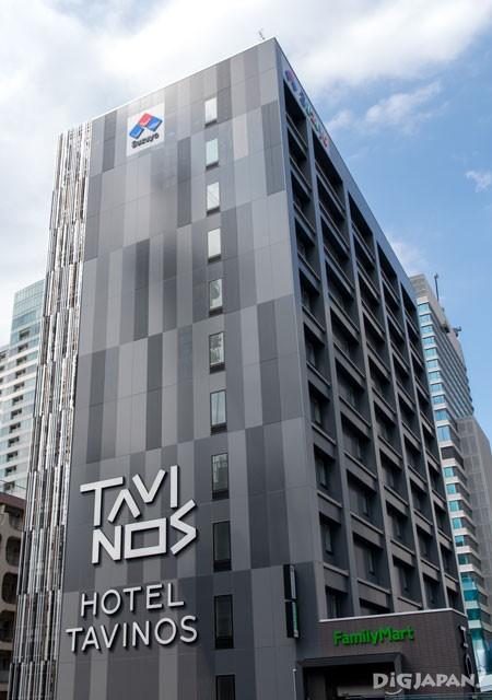HOTEL TAVINOS Hamamatsucho outside