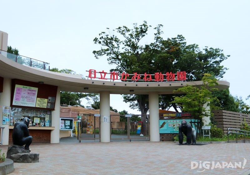 Hitachi City Kamine Zoo