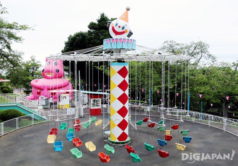Kamine Amusement Park