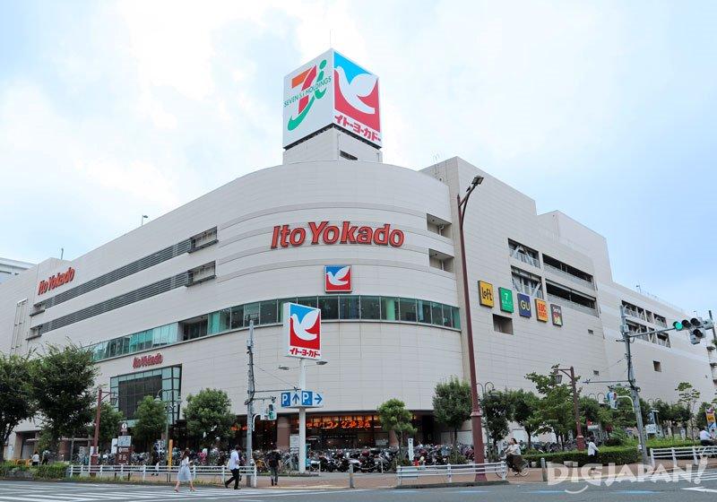 能一次買齊各種伴手禮的ItoYokado大森店