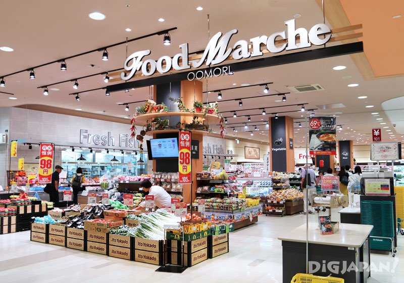 1st floor Food Marche Omori