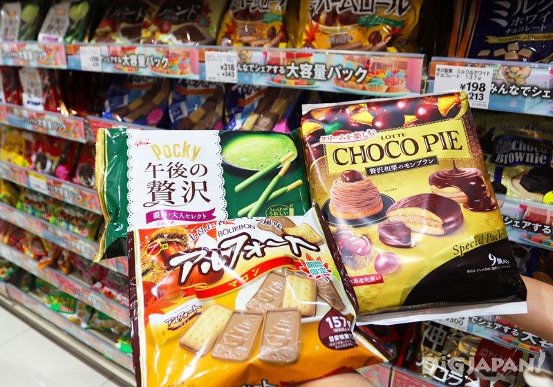 ItoYokado Omori, sweets