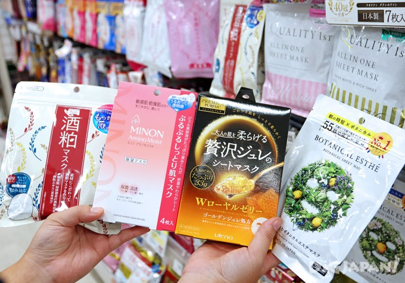 Japanese face masks