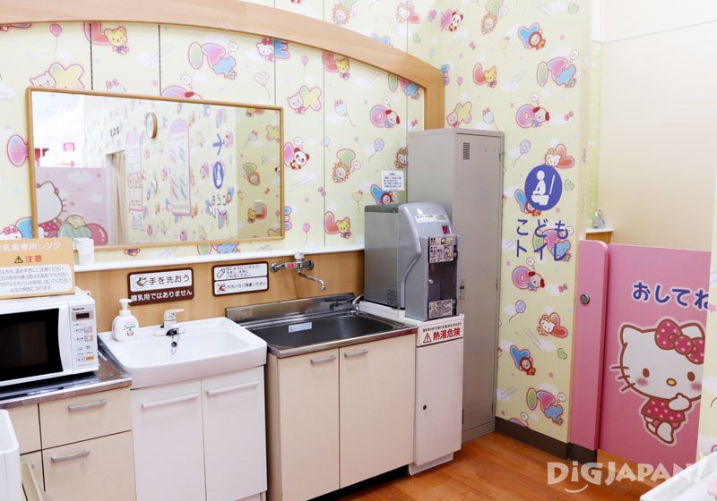 Baby care room at ItoYokado Omori 3rd floor
