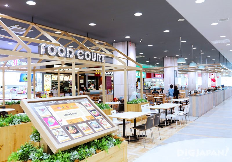 Food court  at ItoYokado Omori