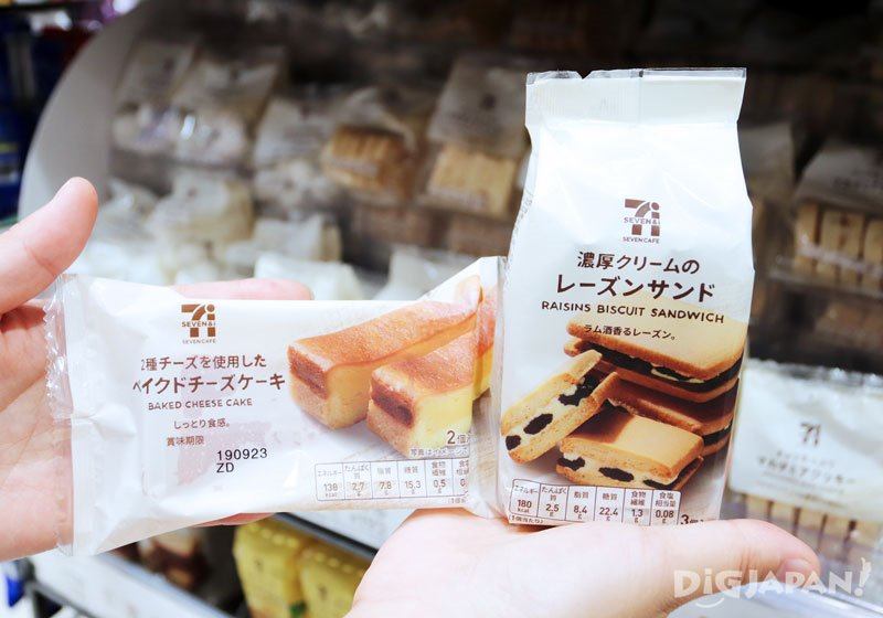 Our Recommended Shopping List! 7 Must-Have Japanese Food Souvenirs