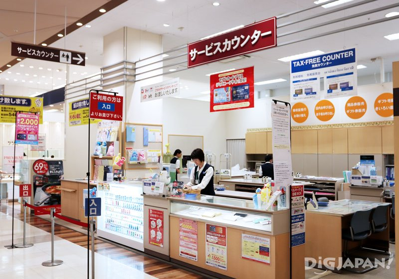 Save Even More at ItoYokado with Tax-Free Shopping!