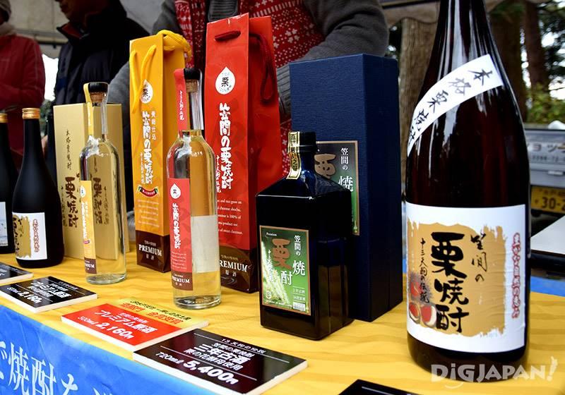 笠間栗燒酒