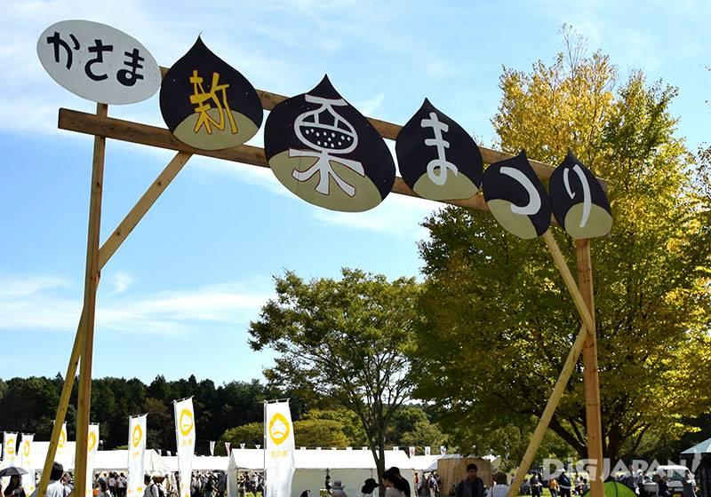 笠間新栗祭會場有各種栗子活動!