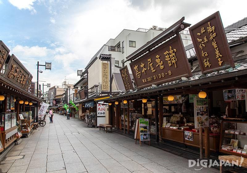 Taishakuten Sando Street