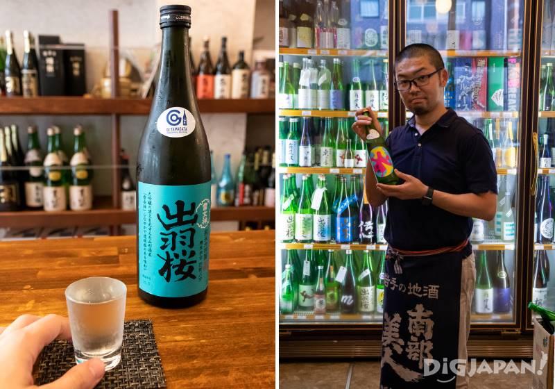 日本酒 酒逢