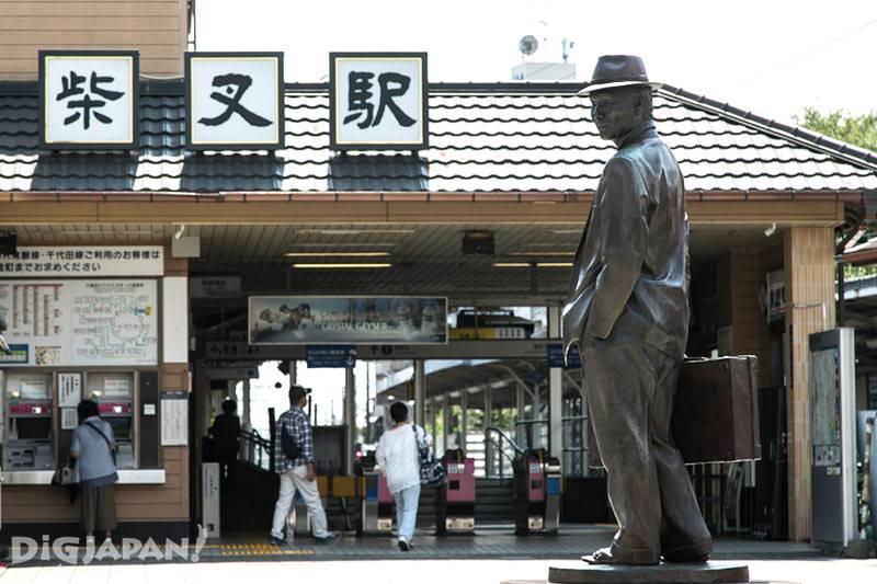 "Statue of ""Futen no Tora"""