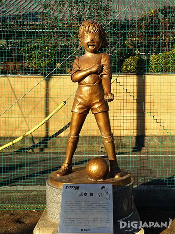 Yotsugi Tsubasa Park