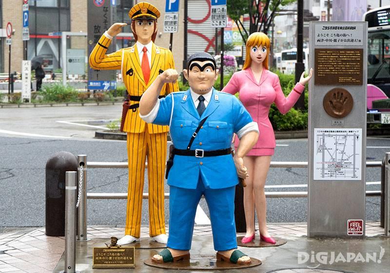 亀有駅南口の両さん銅像