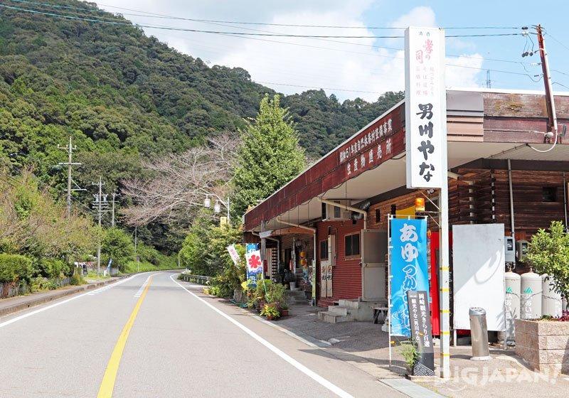「男川魚梁」外觀
