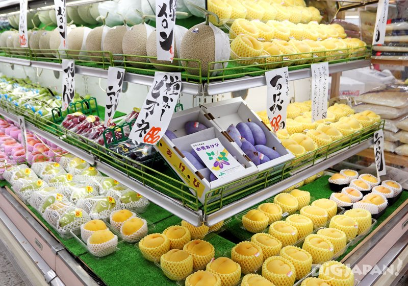 Seasonal fruit at Daiwa Super
