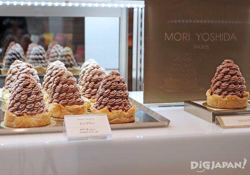 MORI YOSHIDA PARIS