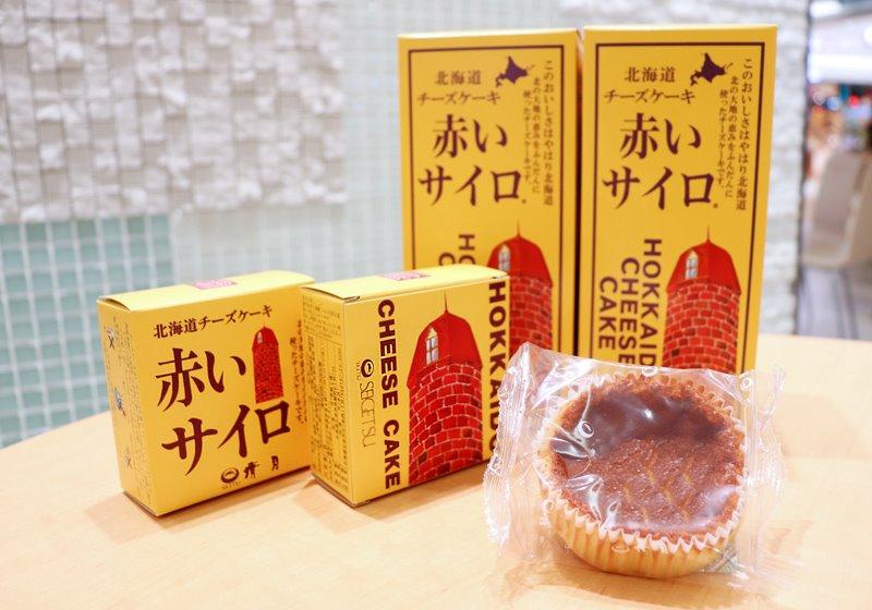 「赤いサイロ」起司蛋糕