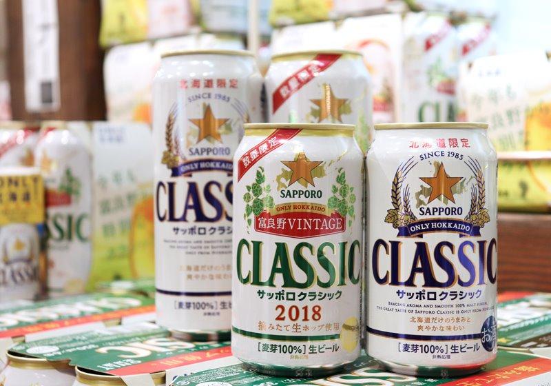 札幌經典生啤酒「Sapporo Classic」