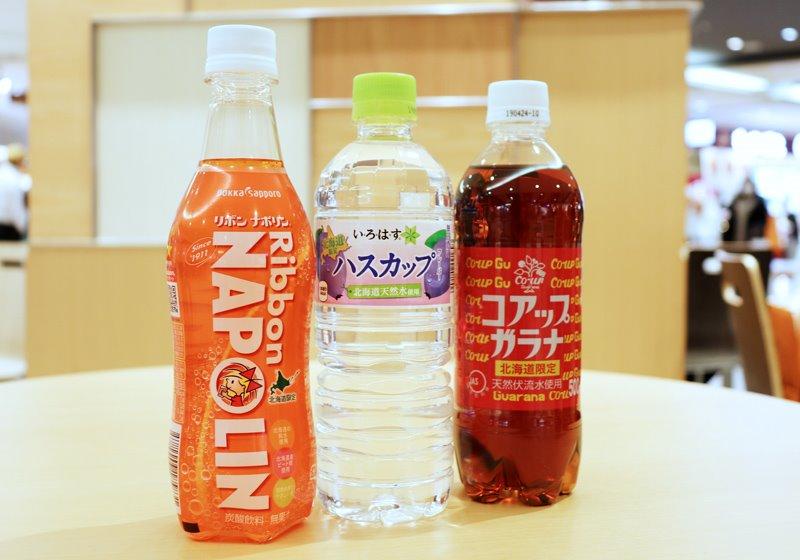 北海道限定販賣的飲料