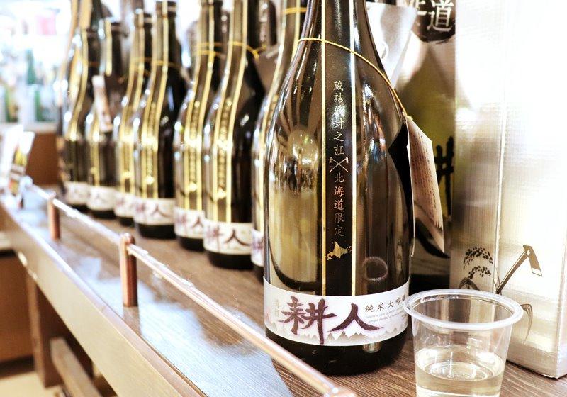 日本酒「純米大吟醸 耕人」