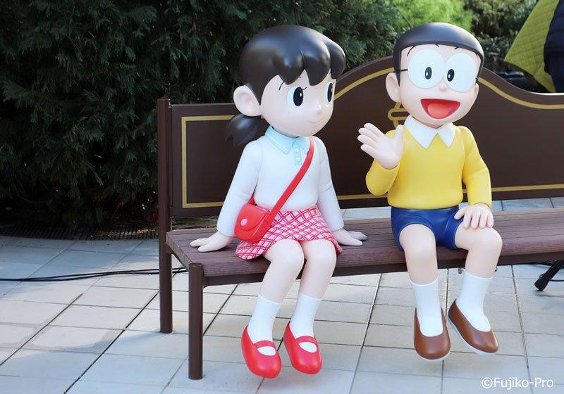 Nobita bench