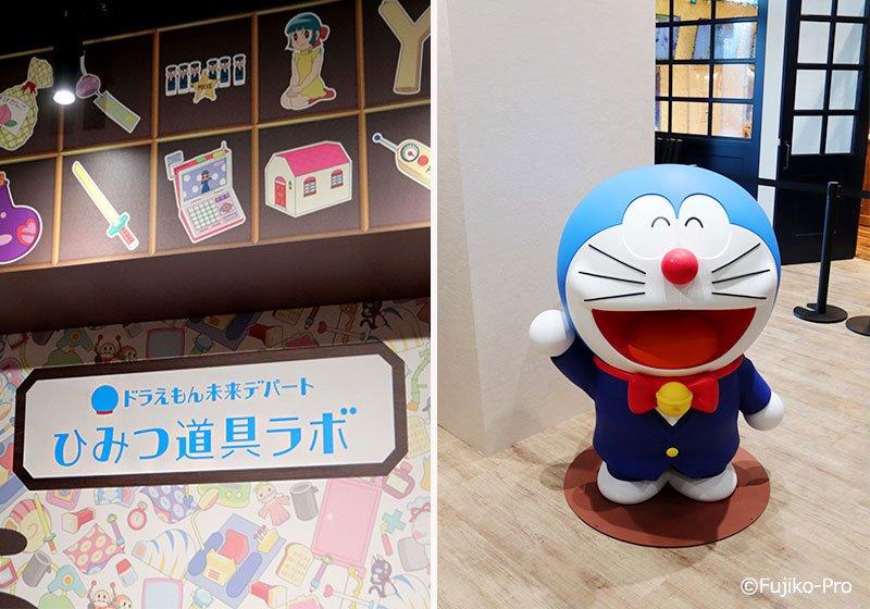 Doraemon Future Department Store Secret Gadgets Lab