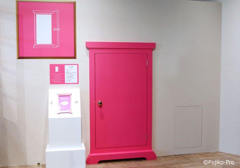 Anywhere door