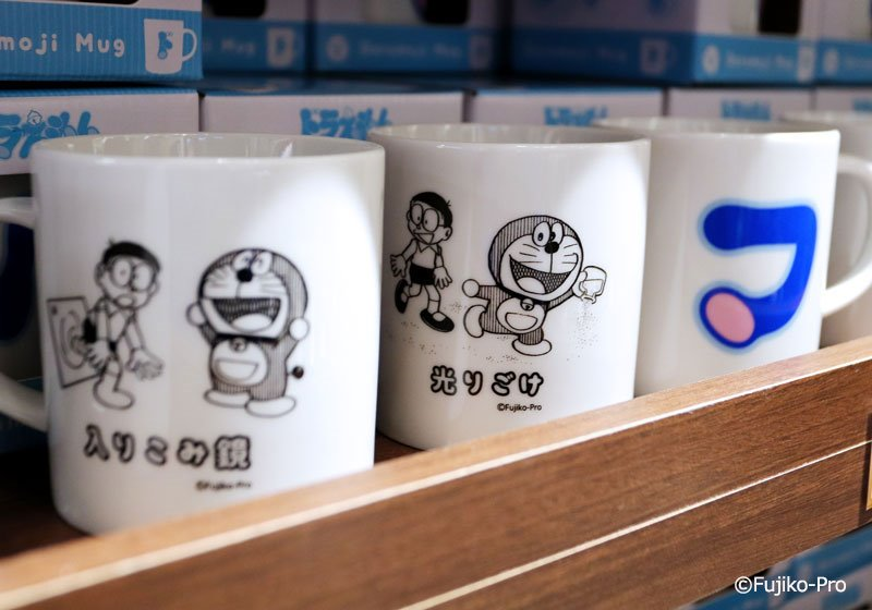 Doraemon font mug