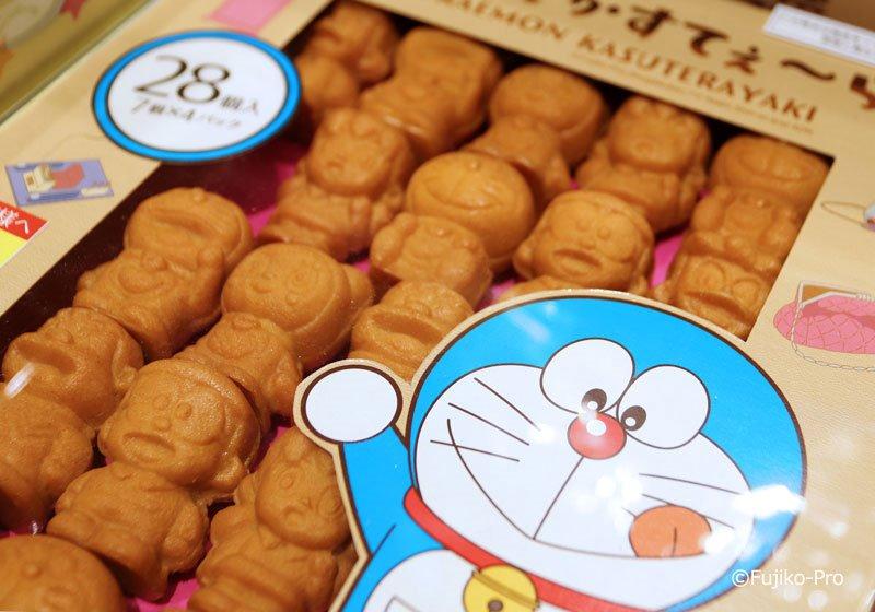 Doraemon Future Department Store original goods4