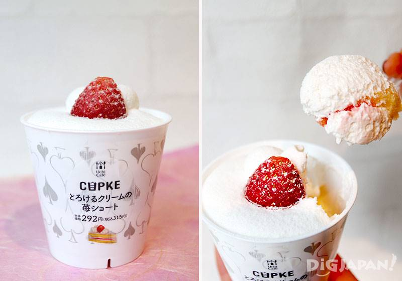 LAWSON Uchi Café CUPKE草莓杯子蛋糕