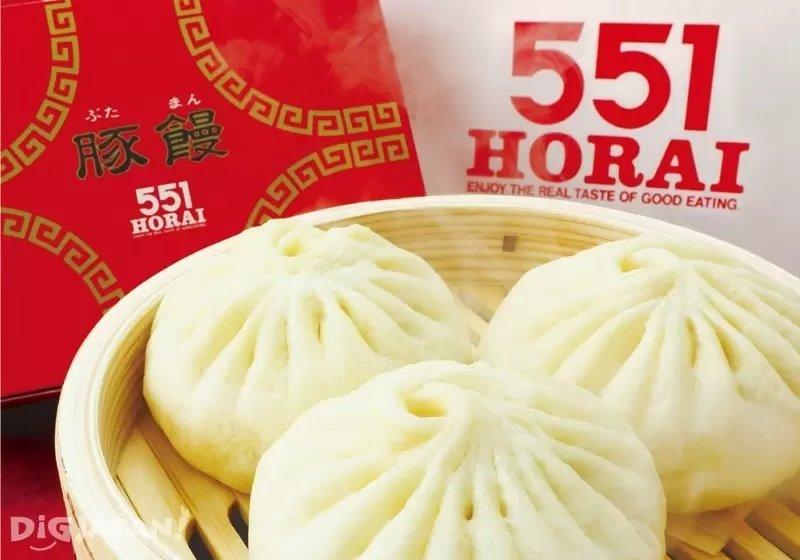 「551蓬萊豬肉包」