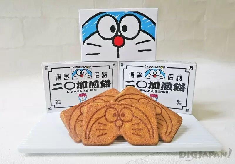 二○加煎餅(niwaka餅幹)