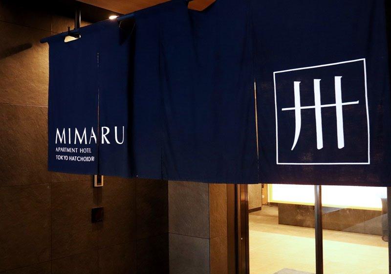 、APARTMENT HOTEL MIMARU東京 八丁堀