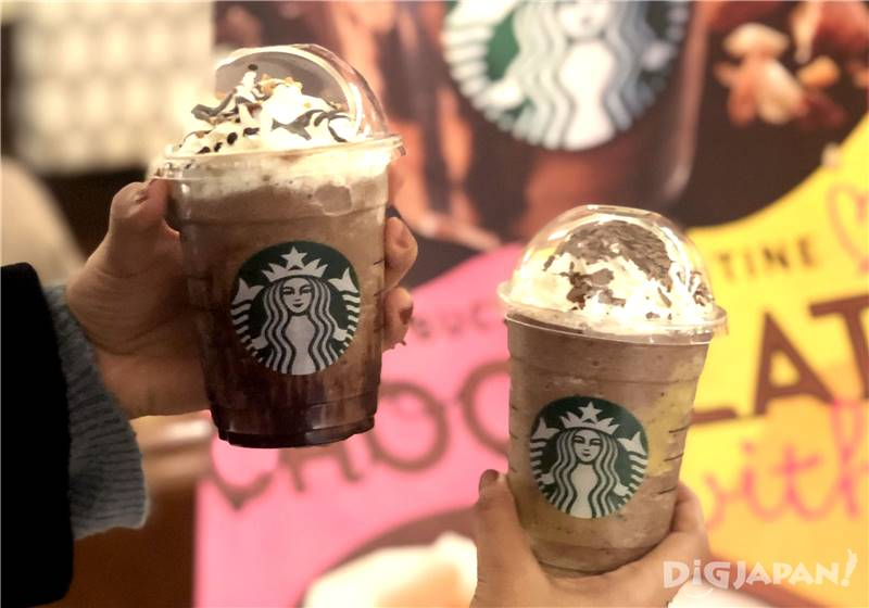 Starbucks Chocolate with Passion Fruit และ Chocolate with Almond Praline Frappucino