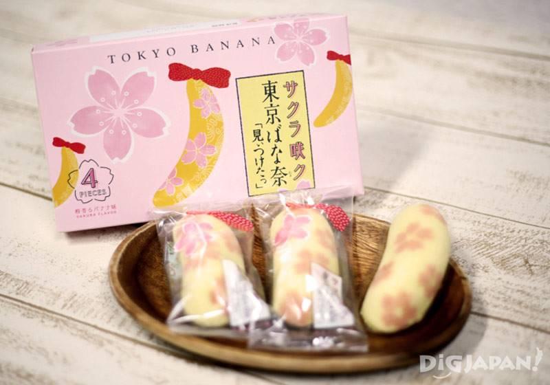 東京芭娜娜banana櫻花卡士達蛋糕